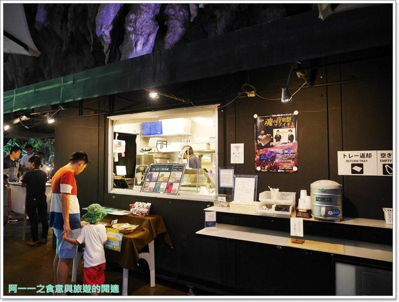 沖繩南部景點.Gangala之谷.鐘乳石洞咖啡.秘境.港川人.image021