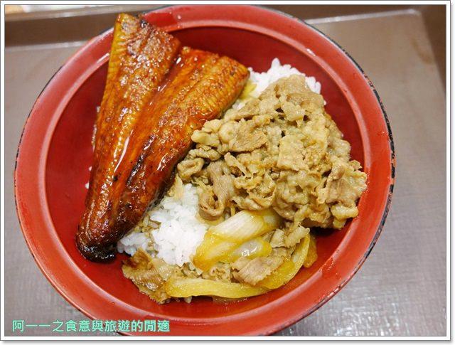 すき家.Sukiya.京都神戶美食. 鰻魚飯.漢堡排.平價image023