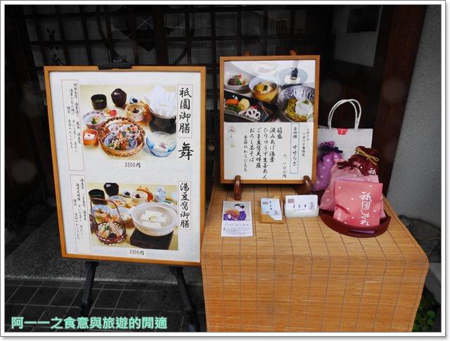 八坂神社.花見小路.鴨川納涼床.京都旅遊.日本自助image015