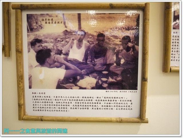 台東成功旅遊景點都歷遊客中心親子寓教於樂阿一一image042