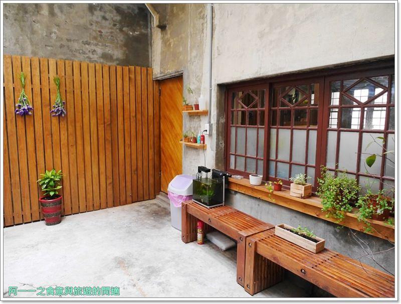 高雄美食.老屋餐廳.丸浜霜淇淋.叁.食壹.西子灣站.image023