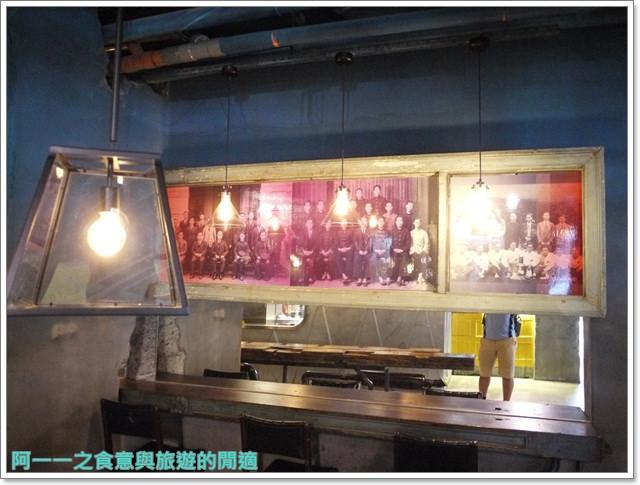 台中美食日出第四信用合作社豐仁冰宮原眼科image017