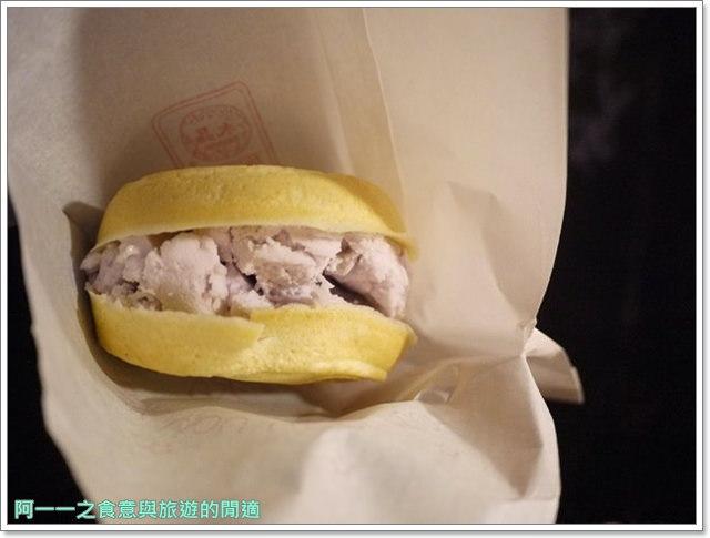 宜蘭傳藝中心糖蔥糖葫蘆image021