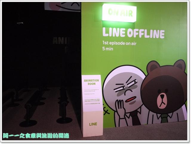 image101line熊大