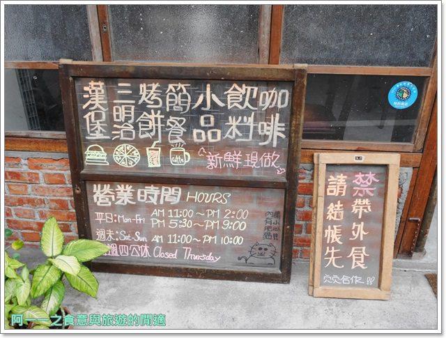 台東美食伴手禮食尚玩家楊記地瓜酥台東小房子鋪漢堡簡餐老宅image002