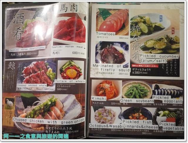 日本東京自助兩國相撲美食火鍋八百八町image025
