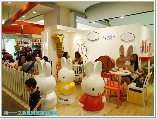 米菲兔咖啡miffy x 2% cafe甜點下午茶中和環球購物中心image002