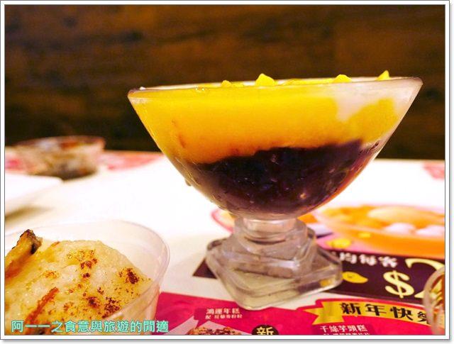 香港美食.許留山.港式甜品.芒果.甜點image022