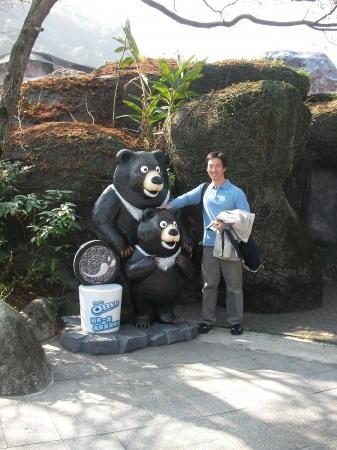 台北文山 台北市立木柵動物園~大人小孩都喜歡