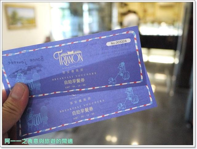台東住宿飯店翠安儂風旅法式甜點image075