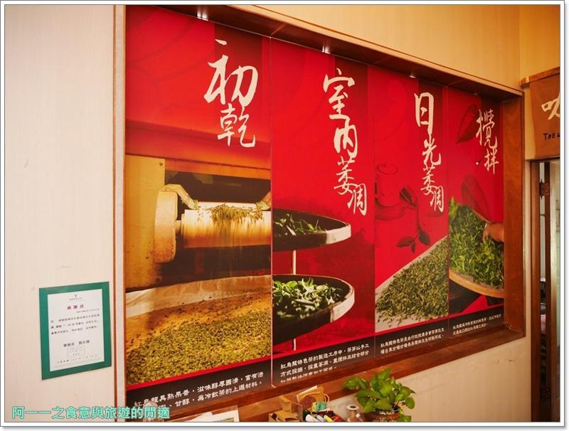台東鹿野美食.冰品飲料.紅烏龍.宏凉冰菓店image008