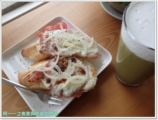北海岸旅遊石門美食白日夢tea&cafe乾華國小下午茶甜點無敵海景image029