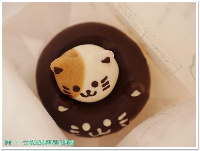 錦市場美食.本輪菓.動物甜甜圈..floresta.抹茶剉冰.療癒系image016