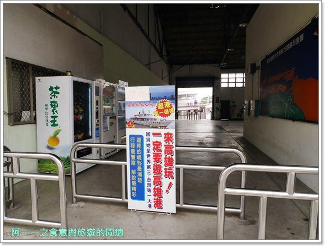 高雄旅遊.駁二藝術特區.捷運西子灣站景點.小火車image043