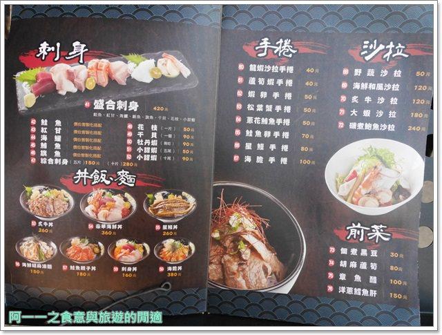 台中北屯美食.鮨匠手作壽司.平價日式料理.無菜單image019