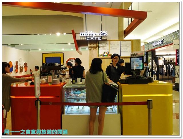 米菲兔咖啡miffy x 2% cafe甜點下午茶中和環球購物中心image011