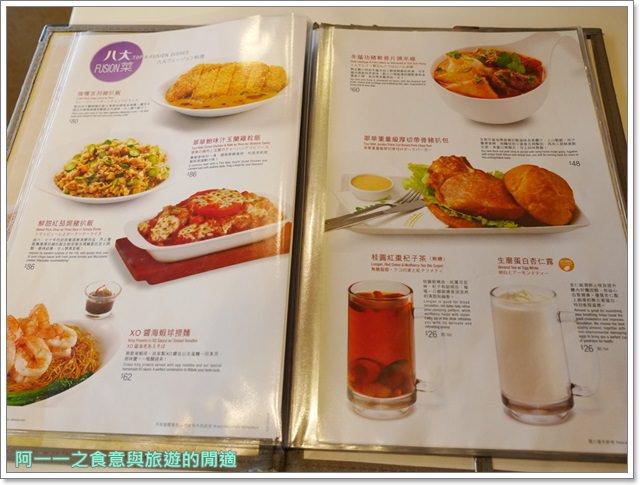 香港太平山美食.翠華餐廳.港式茶餐廳.泰昌餅店.蛋塔.下午茶image005