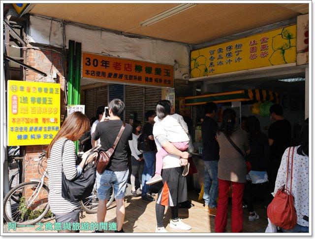 宜蘭美食旅遊合盛太平金城武老屋咖啡下午茶聚餐image002