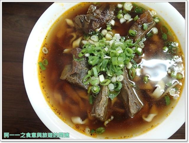 三芝盧師傅牛肉麵雞腿飯image017