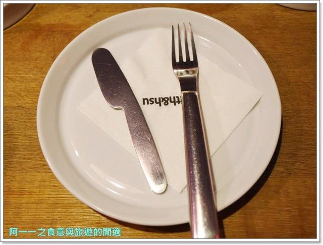 西門町美食.smit&hsu.現代茶館.下午茶.老屋餐廳.聚餐.包場image034