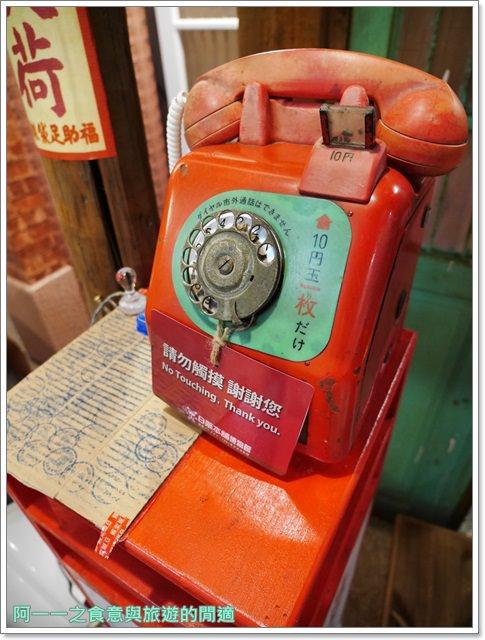 台北西門町景點日藥本舖博物館老屋昭和時期免費阿一一image035