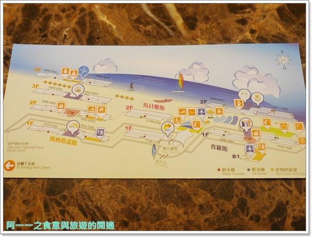 墾丁夏都沙灘酒店.屏東住宿.渡假.親子旅遊image053