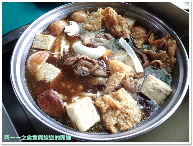 198羊肉爐.三芝淺水灣.美食.吃到飽.聚餐.北海岸image025