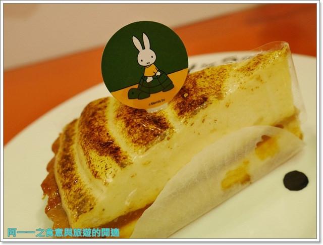 米菲兔咖啡miffy x 2% cafe甜點下午茶中和環球購物中心image024