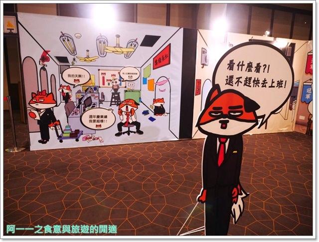 2016星球上的大小事.插畫家創作聯展. 一拳超人.高雄左營新光三越image035