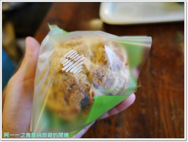 木柵貓空纜車美食下午茶貓茶町鐵觀音霜淇淋夢幻茶菓image038