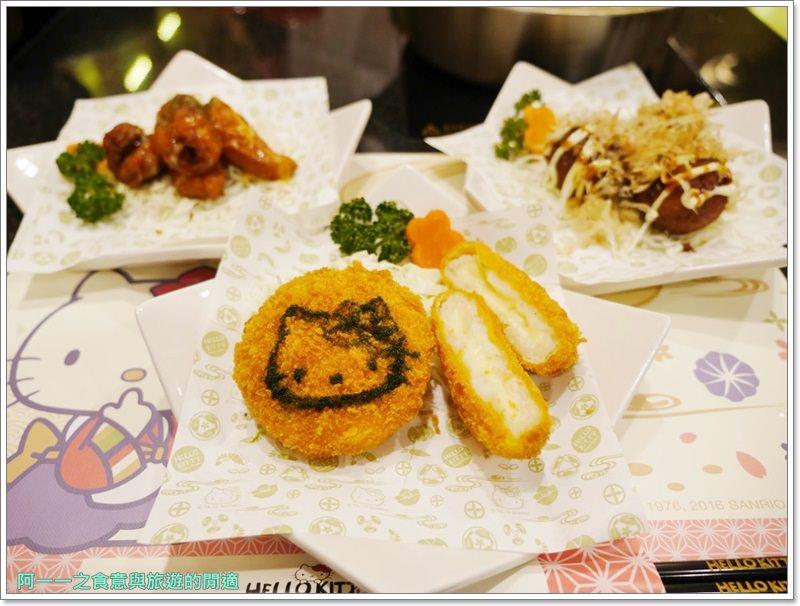 hello-kitty主題餐廳.火鍋.凱蒂貓.涮涮鍋.捷運小巨蛋站美食.聚餐image047