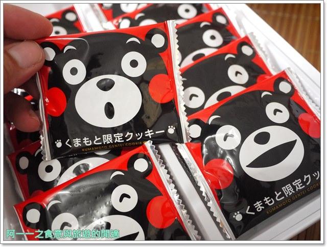 日本九州伴手禮熊本熊餅乾萌熊酷MA萌image014