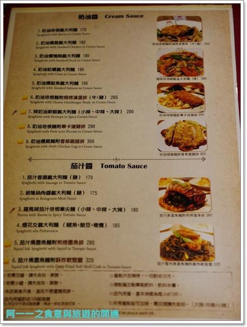 台北車站美食蘑菇森林義大利麵坊大份量聚餐焗烤燉飯image014