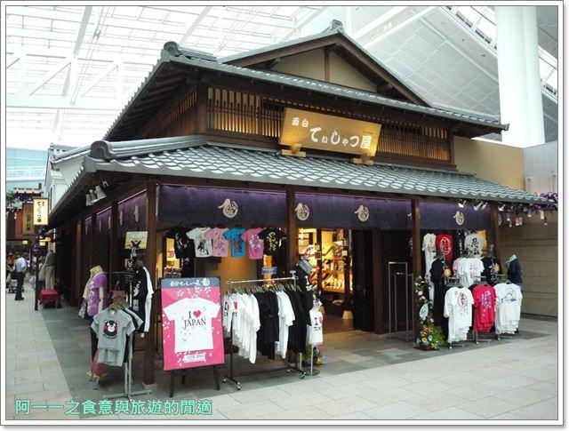 日本東京羽田機場江戶小路日航jal飛機餐伴手禮購物免稅店image017
