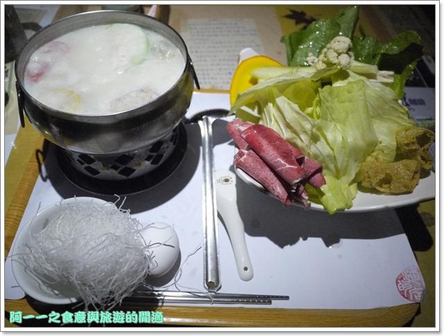 台東池上美食潘的店下午茶火鍋image061