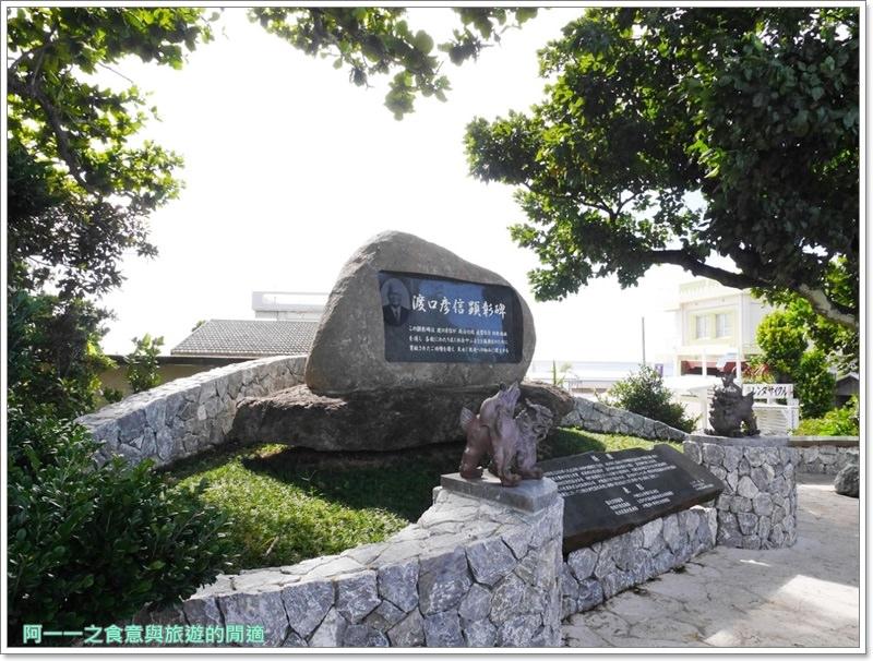 備瀨福木林道.沖繩景點.祕境.美麗海水族館image007
