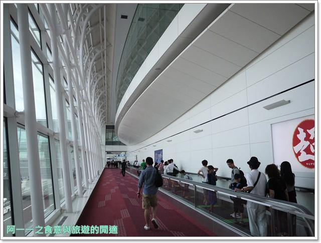 日本東京自助松山機場貴賓室羽田空港日航飛機餐image052