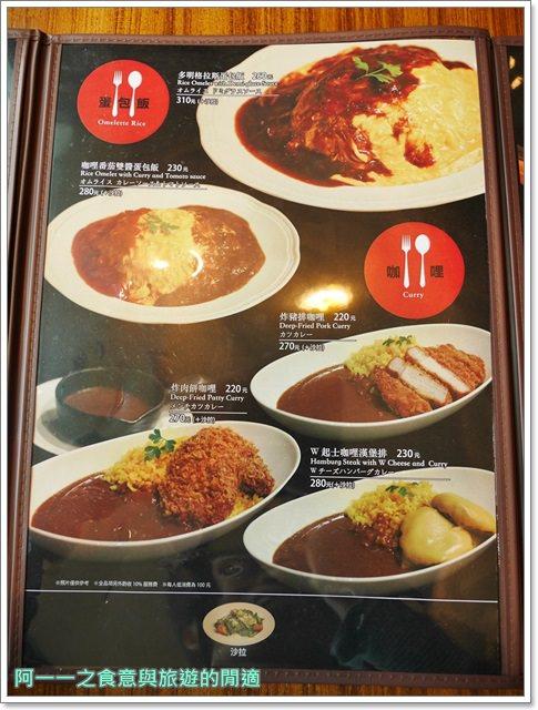 微風信義美食-grill-domi-kosugi-日本洋食-捷運市府站-東京六本木image025