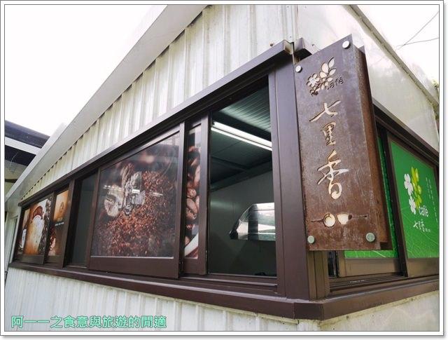新竹峨眉.美食.十二寮.七里香景觀咖啡.下午茶image020