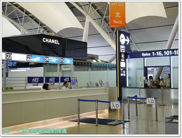 日本關西空港自助旅遊桃園機場第二航廈日航飛機餐image067