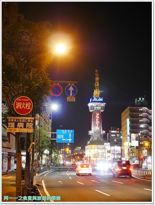 九州別府住宿.溫泉.新鶴田飯店.Hotel-New-Tsuruta.晚餐image061