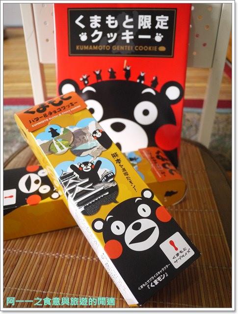 日本九州伴手禮熊本熊餅乾萌熊酷MA萌image002