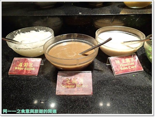 淡水捷運站美食吃到飽火鍋滿堂紅麻辣火鍋image015