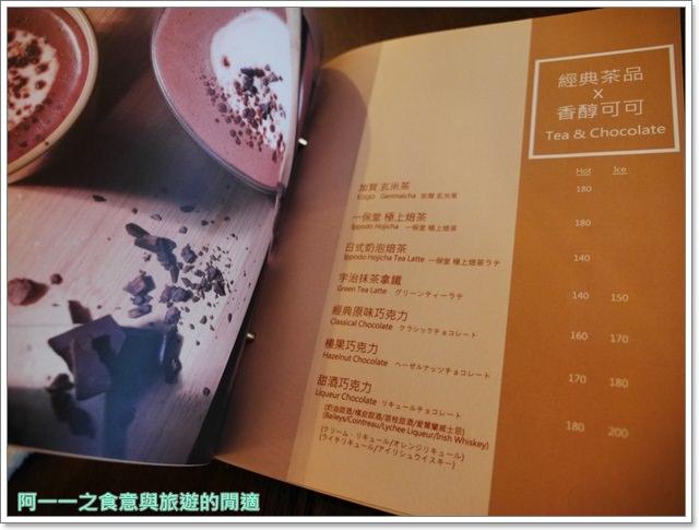 中山二條通.綠島小夜曲.台北車站美食.下午茶.老宅.咖啡館.帕尼尼image022