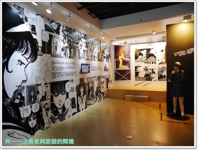 伊藤潤二恐怖美學體驗大展-華山文創園區image021