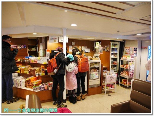 九州熊本美食.龍の家拉麵.熊本渡輪.海鷗image020