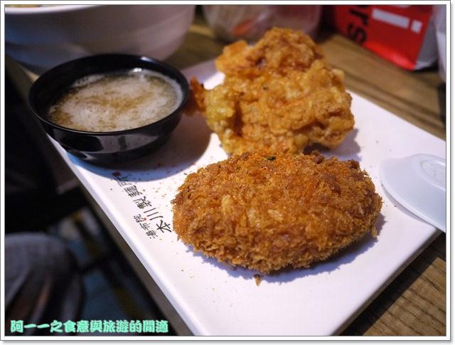 image023本川製麵所