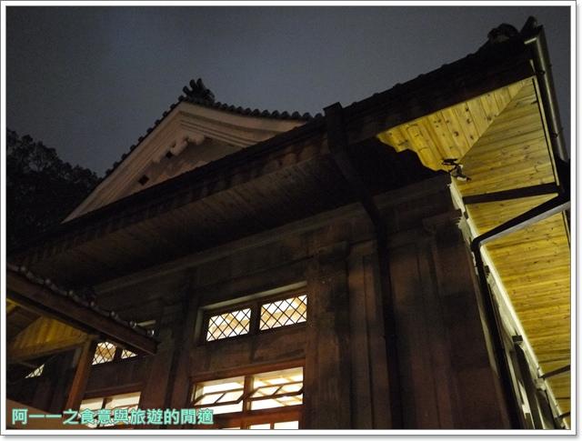 台中景點台中刑務所演武場道禾六藝文化館園區image009