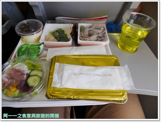 日本關西空港自助旅遊桃園機場第二航廈日航飛機餐image045