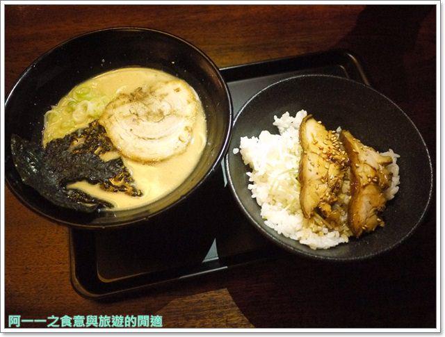 東京上野美食阿美橫町光麵拉麵抹茶藥妝魔法布丁日本自助旅遊image030